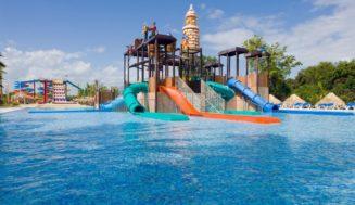 Отели Доминиканы с аквапарком