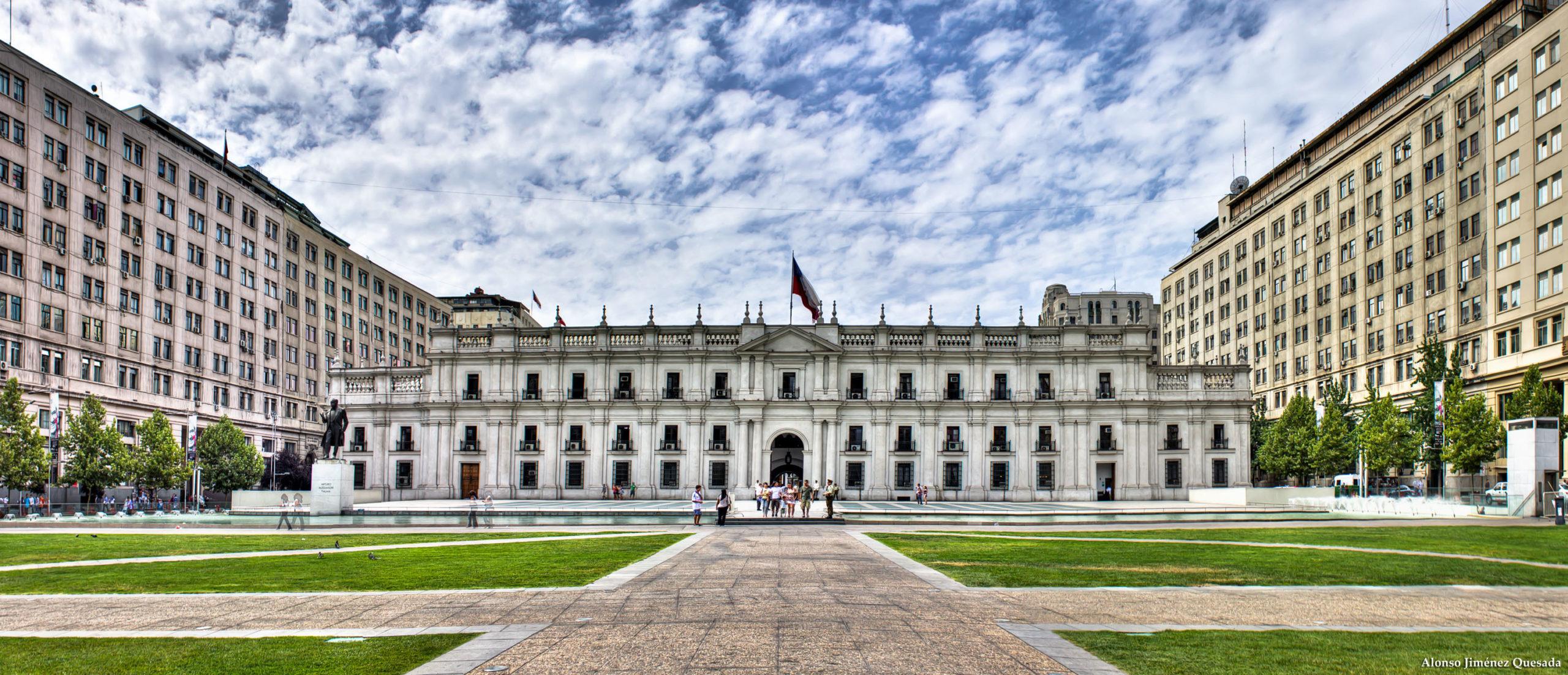 Фото дворца Ла Монеда