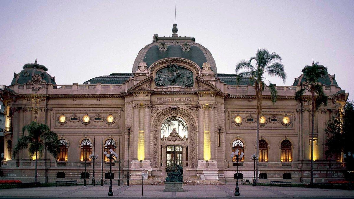 Фото музейного центра Чили