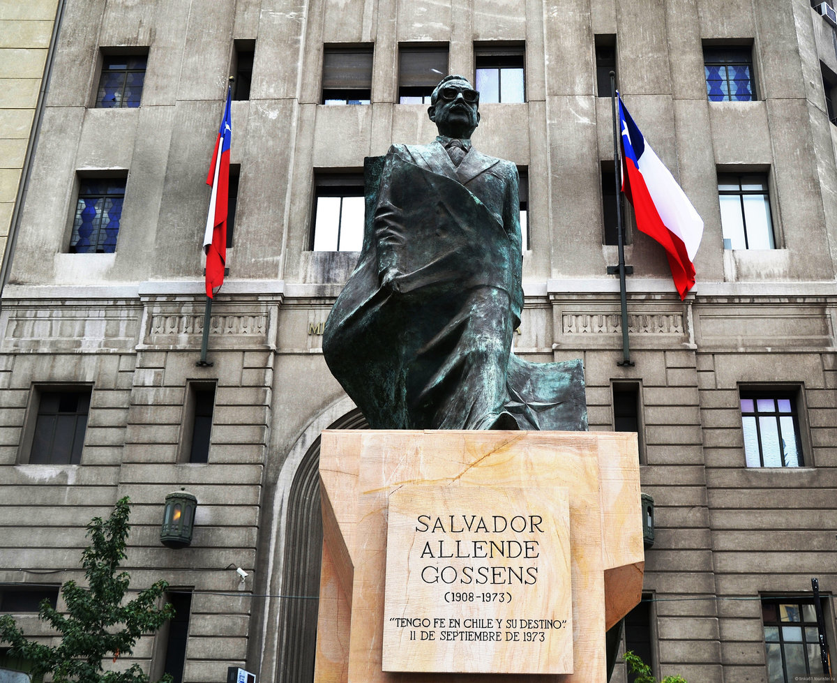 Фото музея имени Сальвадора Альенде