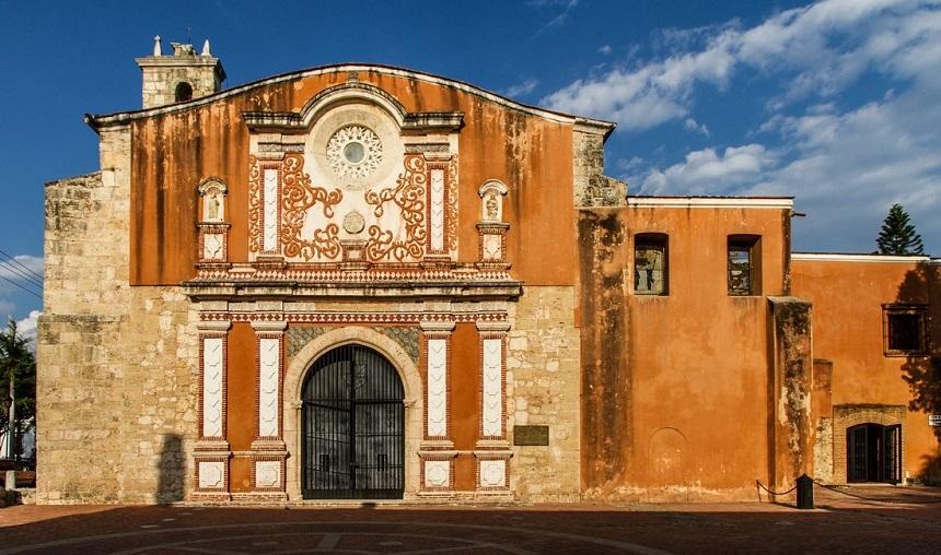 Монастырь Доминиканского ордена в Санто-Доминго