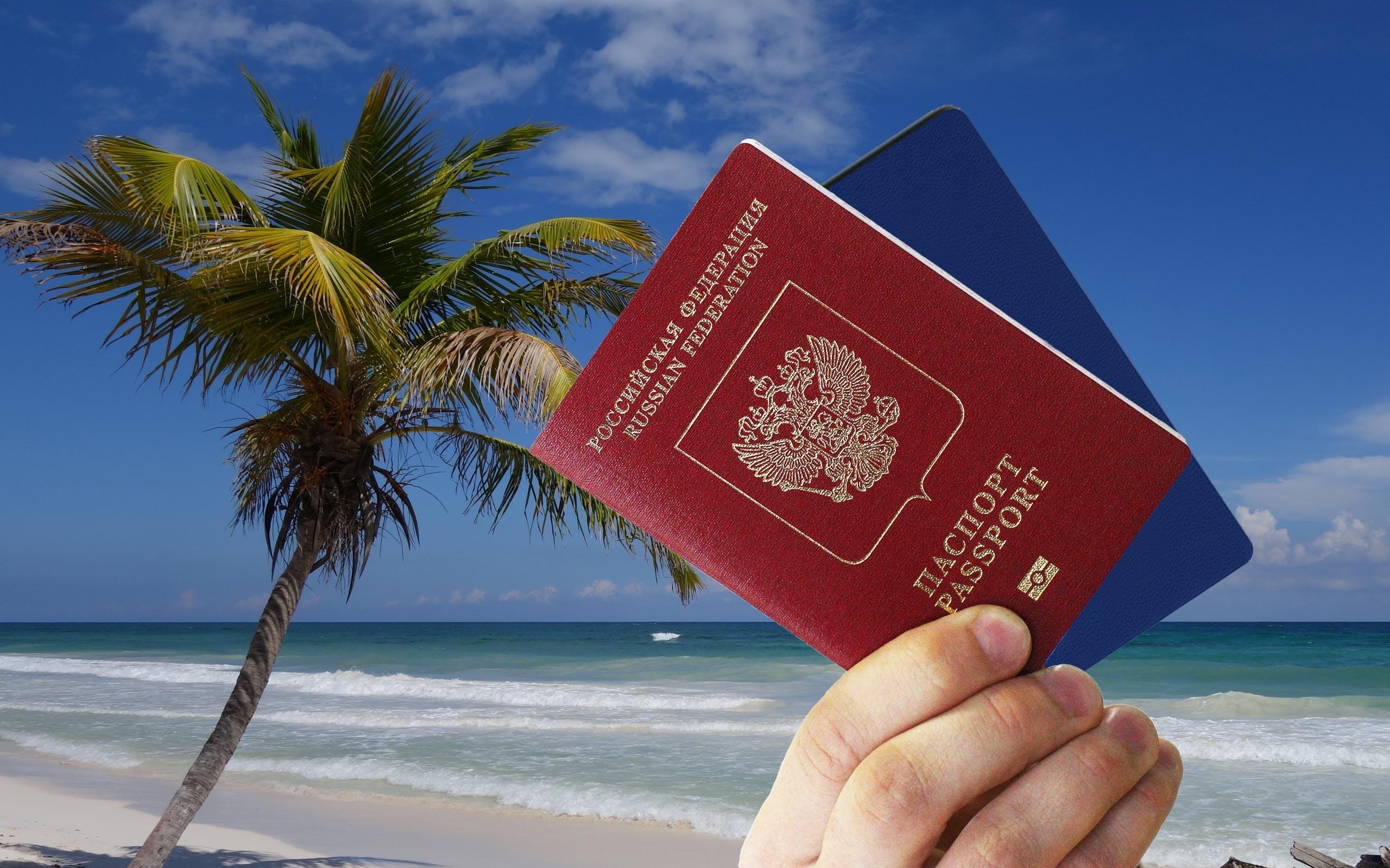 Получение гражданства в Доминикане