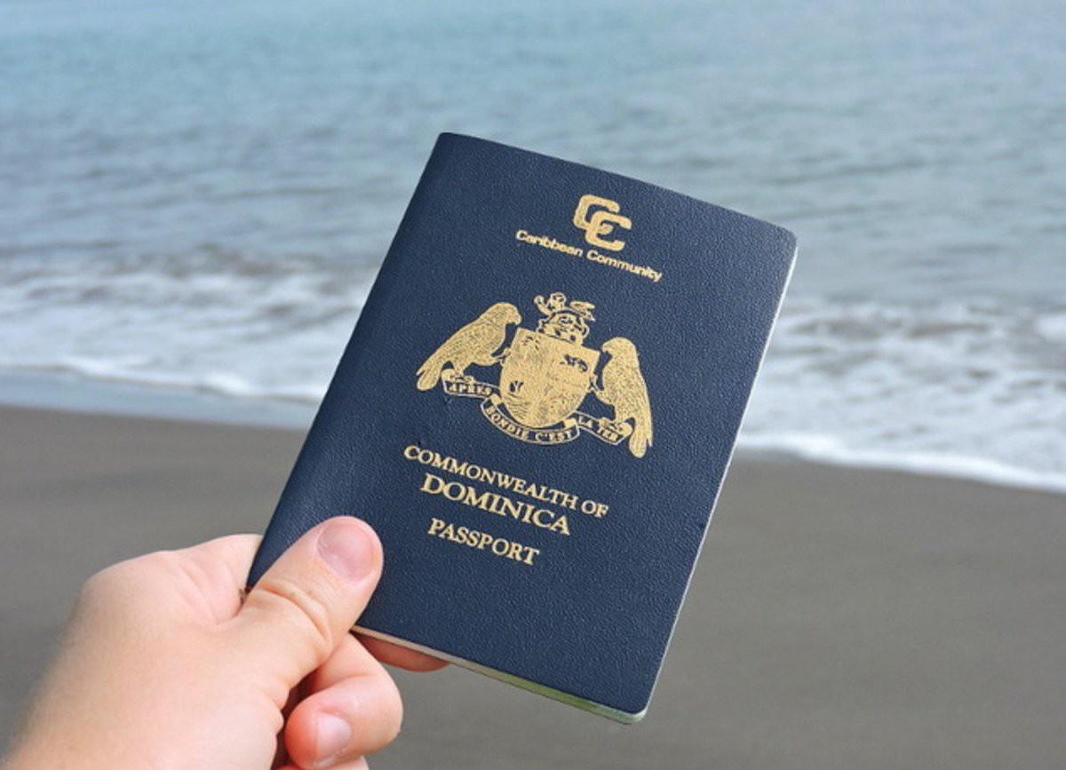 Как получить гражданство в Доминикане