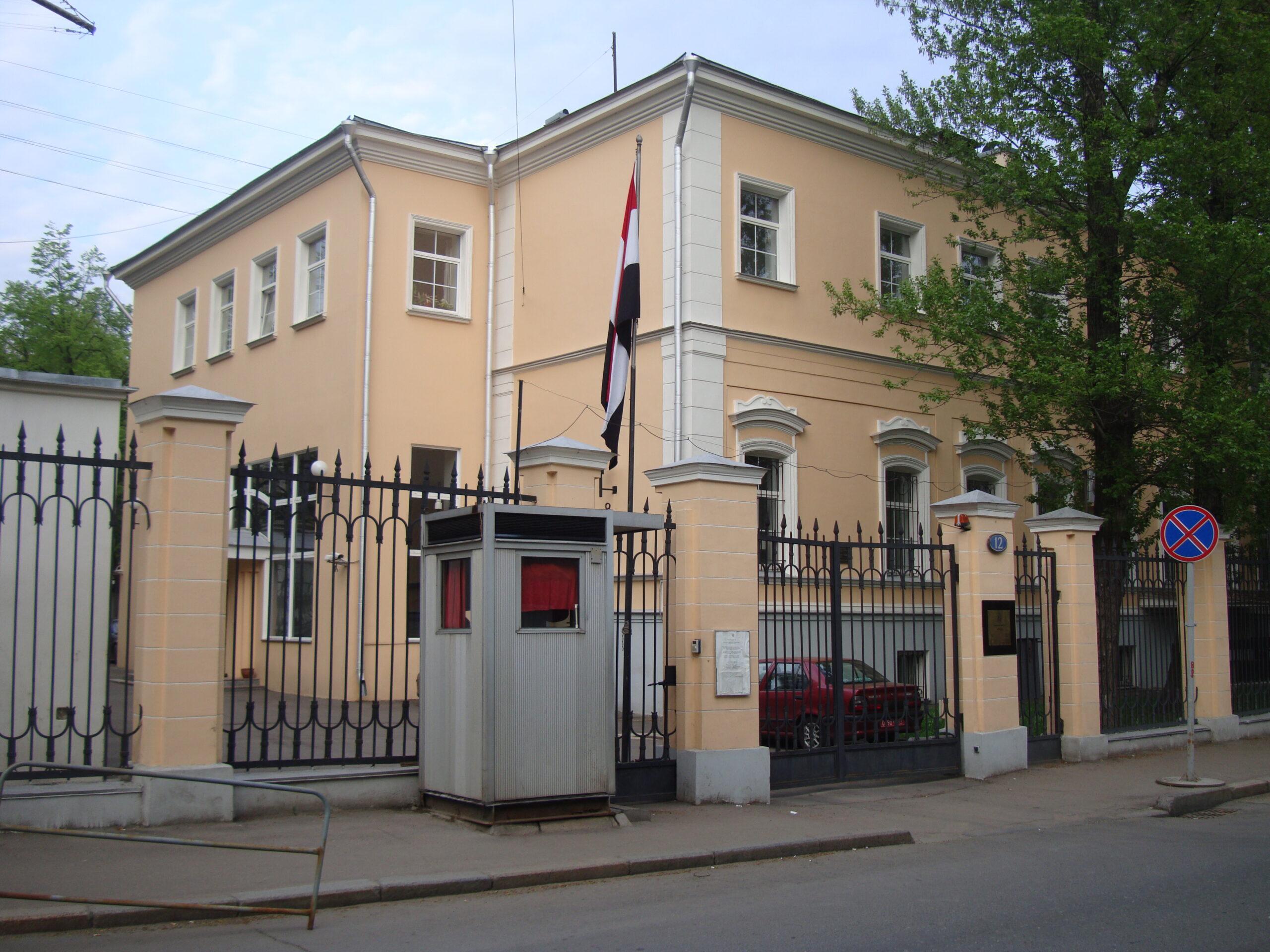 Фото посольства в Москве