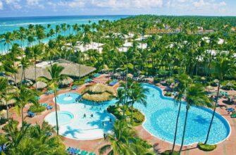 Фото Grand Palladium Punta Cana Resort & Spa